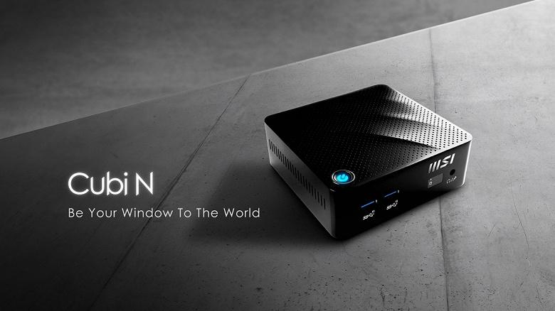 Основой мини-ПК MSI Cubi N JSL служит процессор Intel Celeron N4500 или Intel Pentium N6000