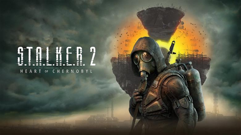 Украинская игра S.T.A.L.K.E.R. 2: HeartofChernobylсоздаётся на движкеUnrealEngine 5