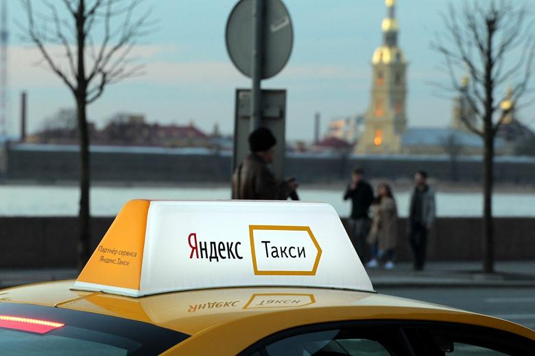 Яндекс в ближайшие дни поднимет комиссию для водителей такси, но не во всех регионах