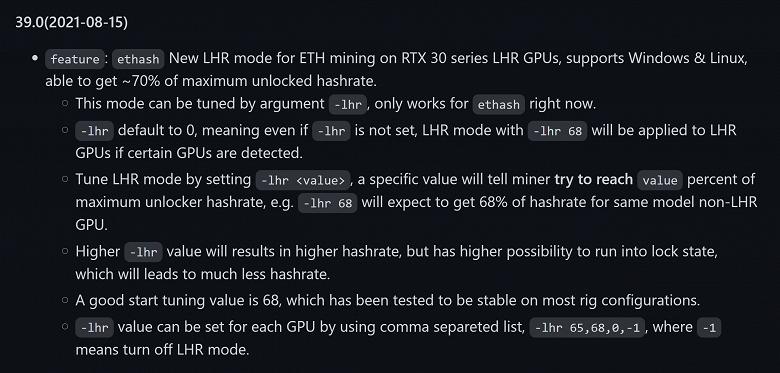 Nvidia не смогла? Приложение NBMinerчастично обходит защиту от майнинга в видеокартах GeForce RTX 30 LHR