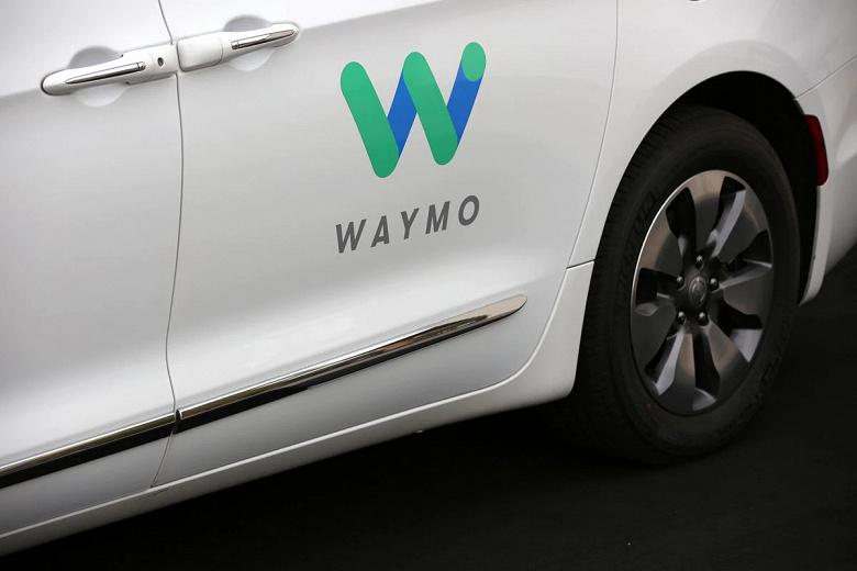 Waymo прекращает продажу лидаров для самоуправляемых автомобилей