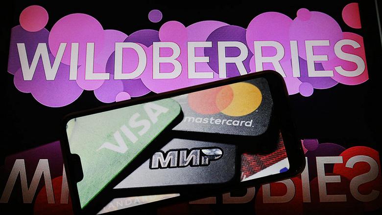 Wildberries обвинила Mastercard и Visa в незаконном давлении на российские банки