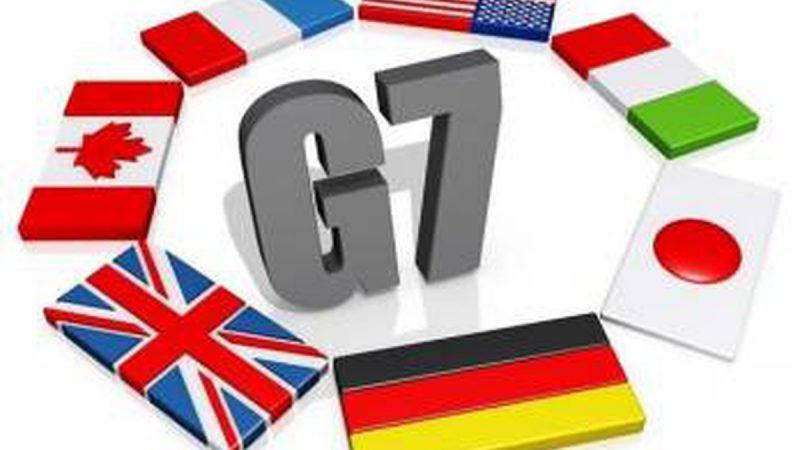 В офисе Зеленского состоялась рабочая встреча с участием послов стран G7 по поводу судебной реформы в Украине