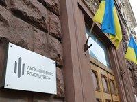 ГБР проинформировало Офис генпрокурора о преступлении, вероятно совершенном нардепом Леросом - пресс-служба