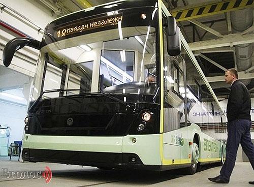 Киев объявил тендер на закупку 17 электробусов