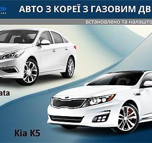 Купить б-у седан из Кореи в АИС можно со скидкой до 27 000 грн.