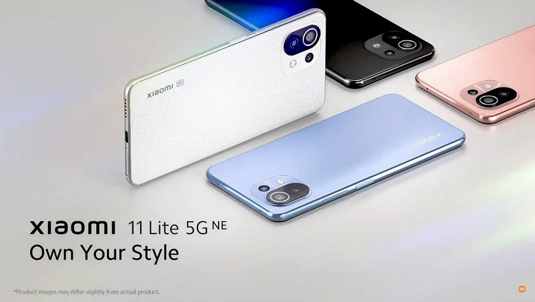 Представлен Xiaomi 11 Lite 5G NE – самый легкий смартфон с 5G и аккумулятором больше 4000 мА·ч