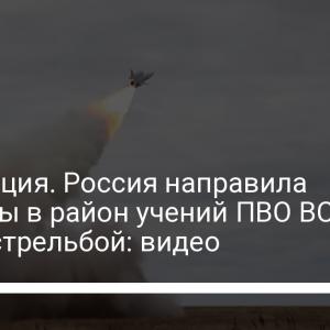 Провокация. Россия направила самолеты в район учений ПВО ВСУ с боевой стрельбой: видео