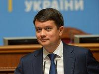 Разумков считает, что исправить юридическую коллизию в законопроекте о деолигархизации можно благодаря президентскому вето