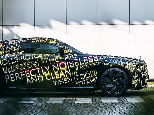 Rolls-Royce начала испытания своего первого электромобиля. Как будет называться новинка? - Rolls-Royce