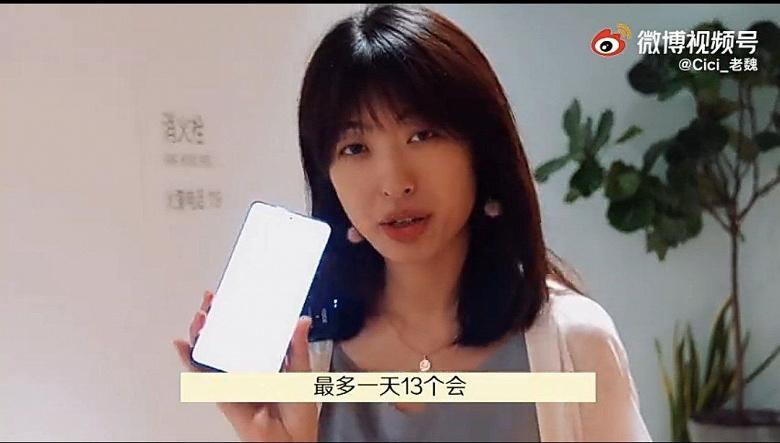 Xiaomi Civi все-таки будет совершенно новым смартфоном. Он получит датчик разрешением 108 Мп как у Galaxy S21 Ultra