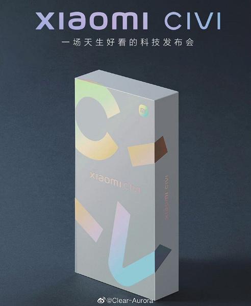 Xiaomi показала упаковку смартфона Xiaomi Civi с оригинальным дизайном: в ней нет места для зарядного устройства