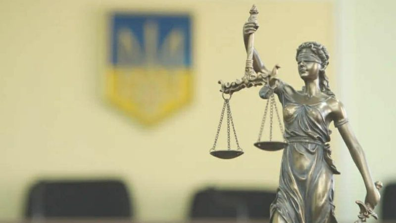 В Офисе президента состоялась встреча по реализации судебной реформы в Украине