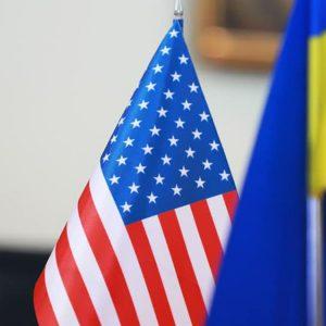 В Украину прибыла третья партия международной военной помощи на $60 млн