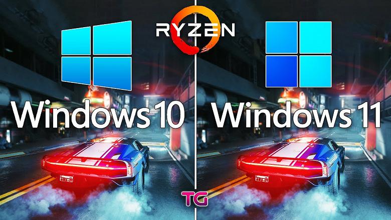 Действительно ли процессоры Ryzen хуже показывают себя в играх под Windows 11? Тесты современных игр даёт ответ