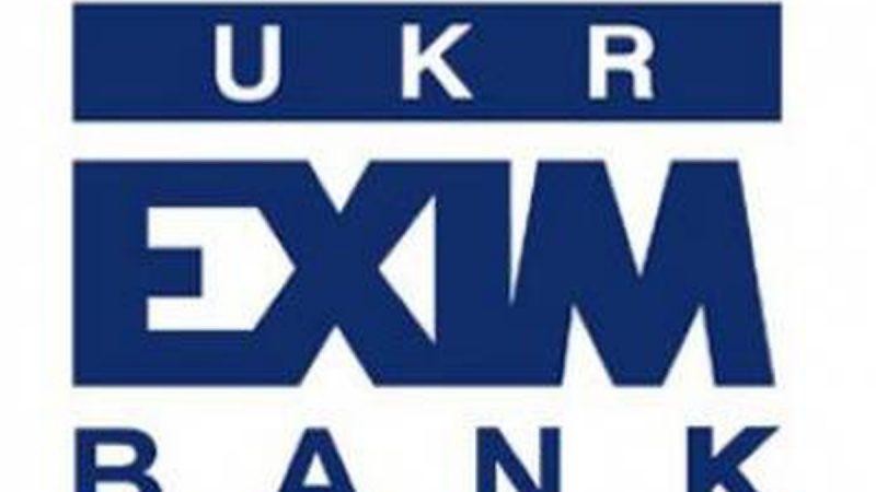 """Набсовет """"Укрэксимбанка"""" начал проверку обстоятельств конфликта главы правления с журналистами"""