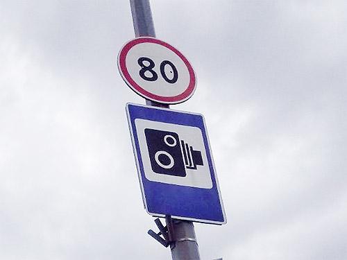 Начинают работать еще 23 камеры фотофиксации скорости сразу в 10 областях Украины - камер