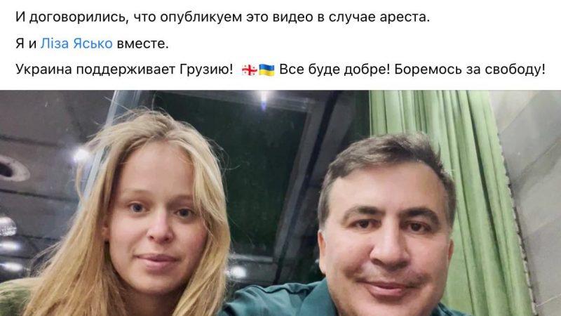 Саакашвили и депутат Ясько объявили об отношениях: видео записали на случай ареста
