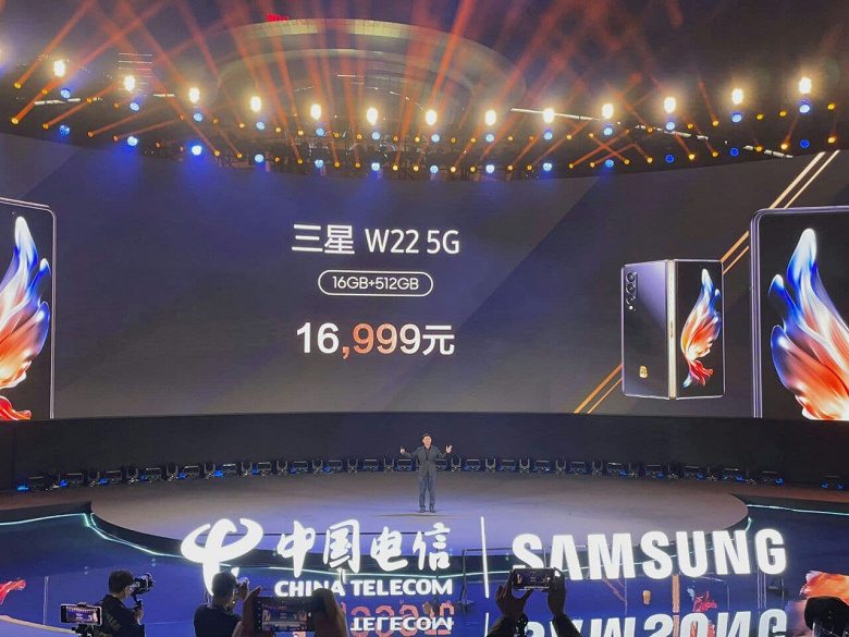 Складной смартфон за 2640 долларов. Представлен Samsung W22 5G – первая модель линейки с защитой IPX8 и стилусом S Pen