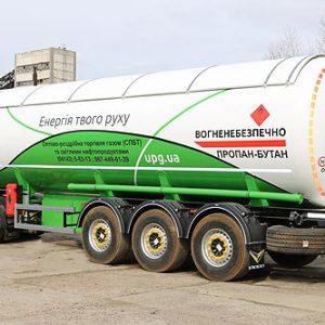 UPG закупит 200 бензовозов